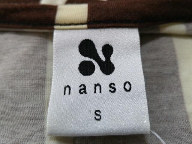 nanso(ナンソ)のワンピース