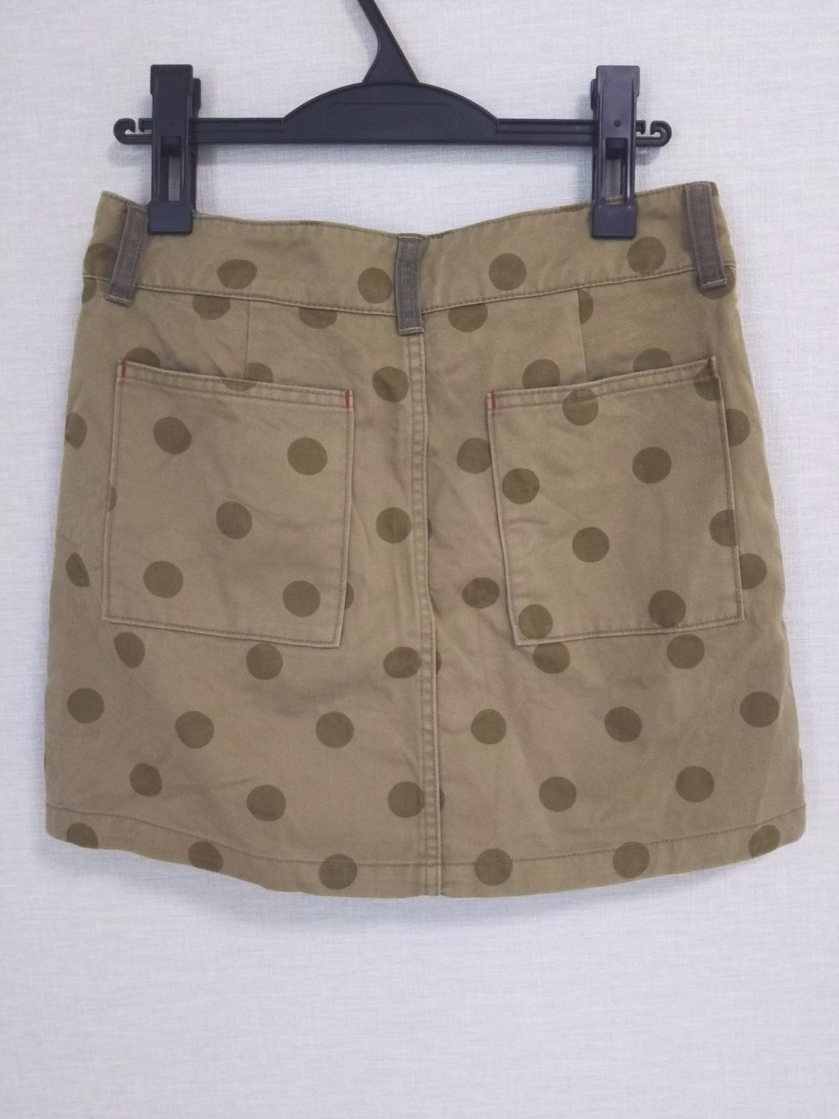 CUBE SUGAR(キューブシュガー)のスカート