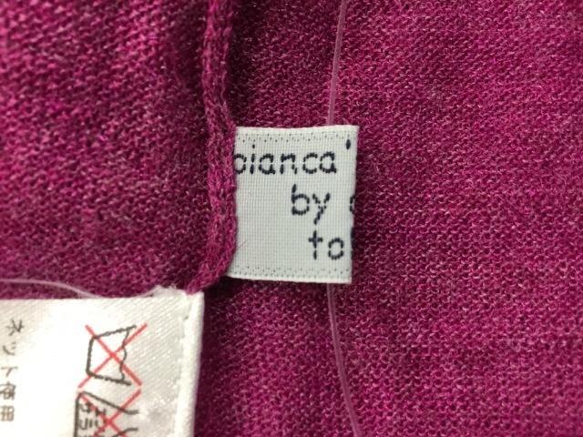 bianca's closet(ビアンカクローゼット)のセーター