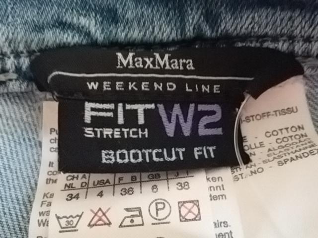 Max MaraWEEKEND(マックスマーラウィークエンド)のジーンズ