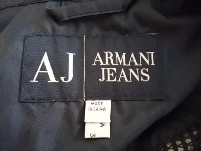 ARMANIJEANS(アルマーニジーンズ)のパーカー