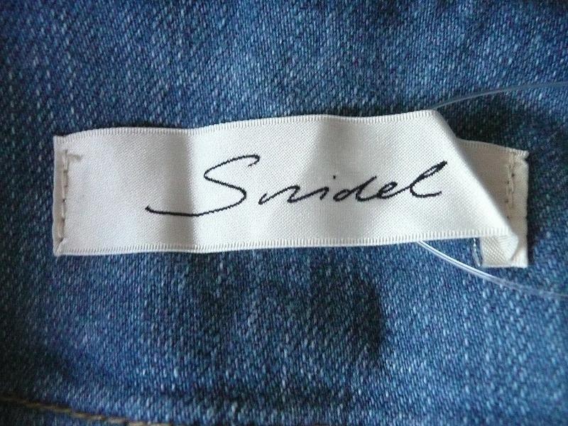 snidel(スナイデル)のパンツ