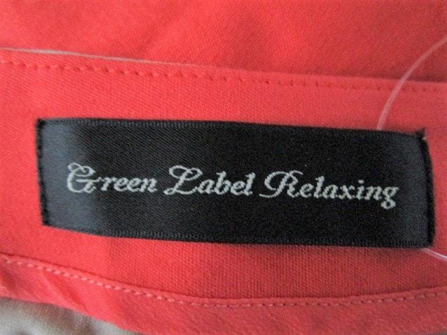 green label relaxing(グリーンレーベルリラクシング)のワンピース