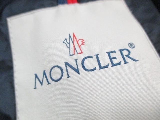 MONCLER(モンクレール)のHERMINE/エルミンヌ