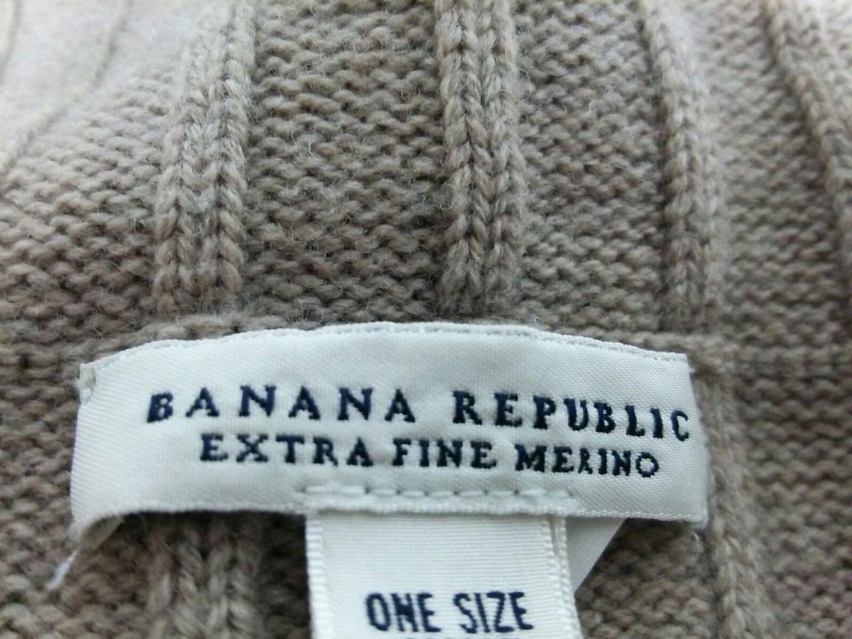 BANANA REPUBLIC(バナナリパブリック)のマフラー