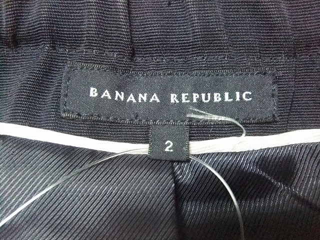 BANANA REPUBLIC(バナナリパブリック)のブルゾン