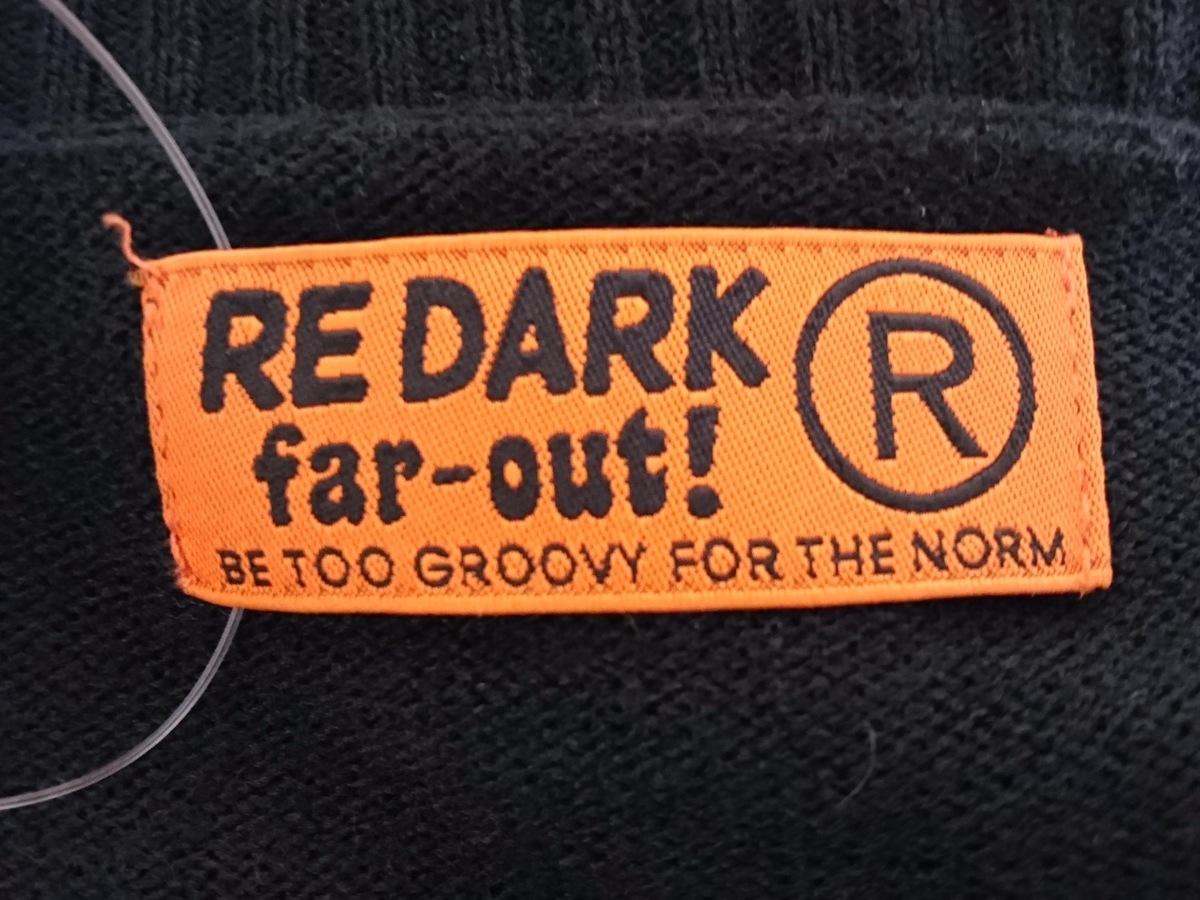 RE DARK(リダーク)のカーディガン