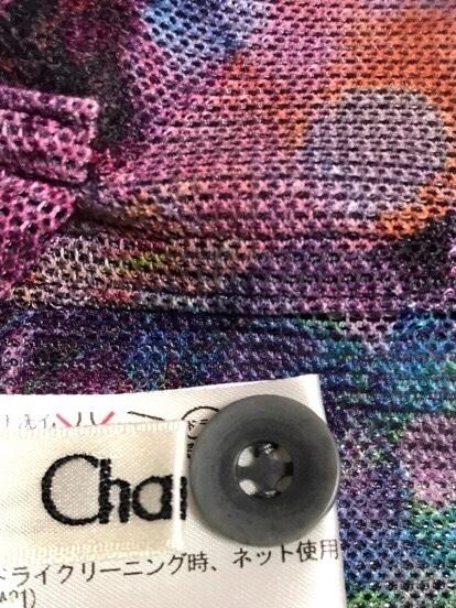 Chamois(シャミー)のシャツブラウス