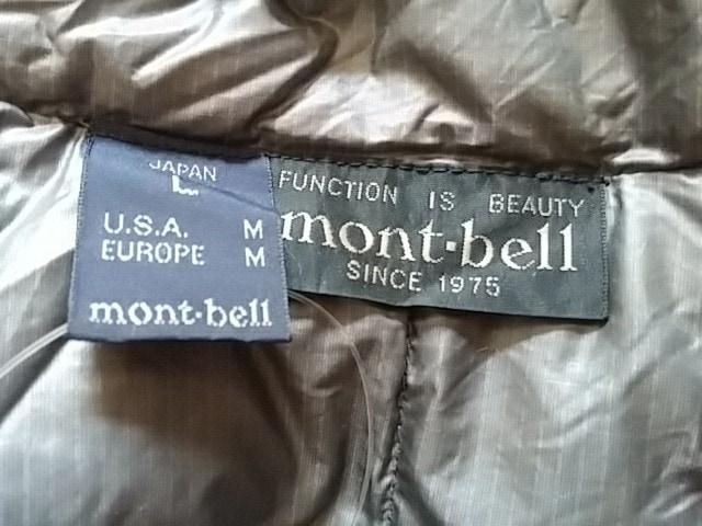 mont-bell(モンベル)のダウンベスト