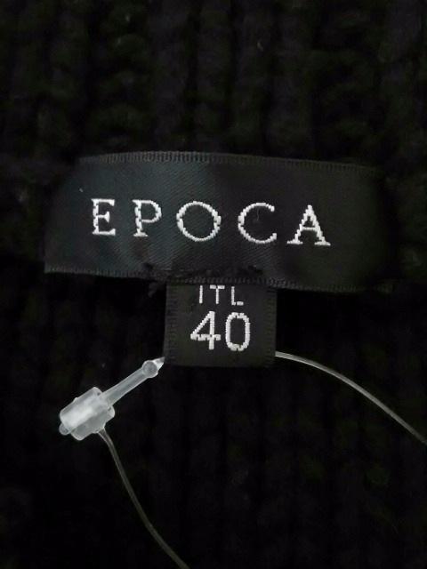 EPOCA(エポカ)のブルゾン