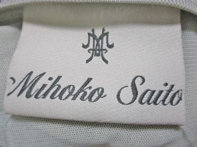 MIHOKOSAITO(ミホコサイトウ)のベスト