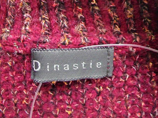 dinastie(ダイナスティー)のコート