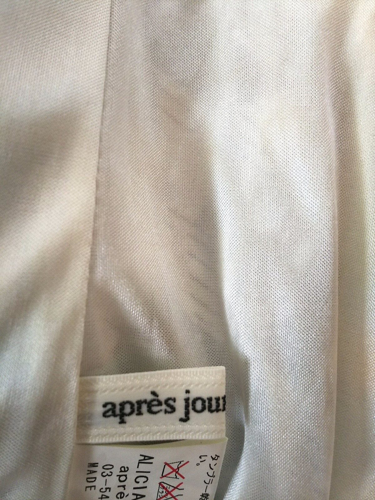 apresjour(アプレジュール)のワンピース