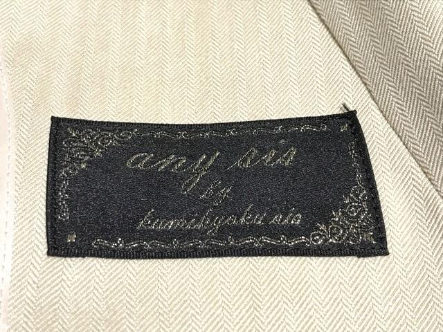 anySiS(エニシス)のジャケット
