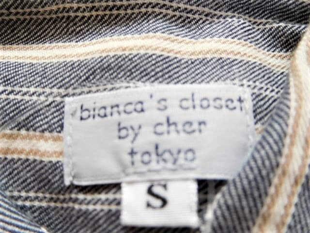 bianca's closet(ビアンカクローゼット)のシャツブラウス