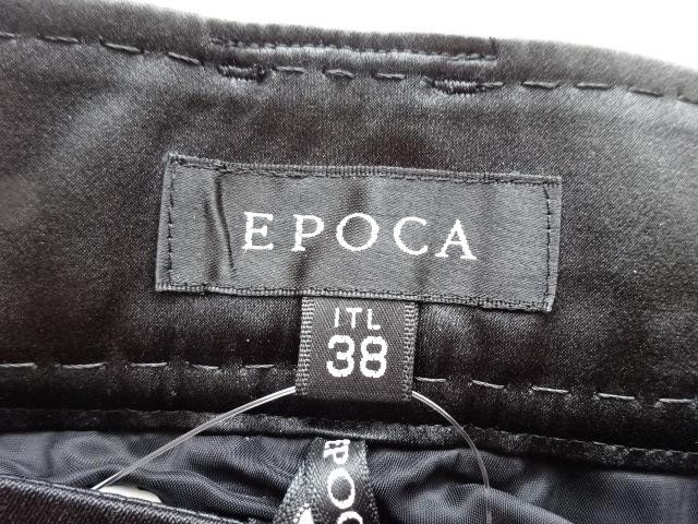 EPOCA(エポカ)のパンツ