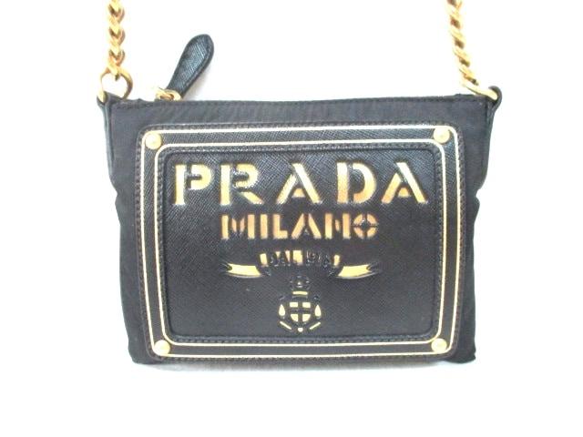 PRADA(プラダ)の革タグ