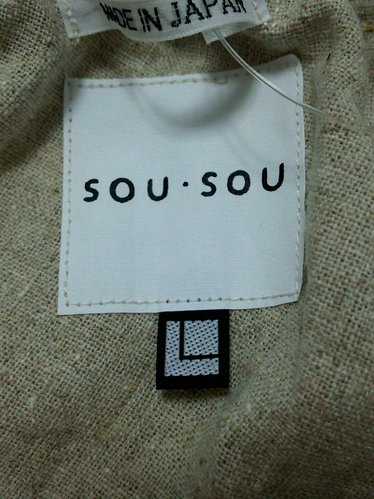 SOU・SOU(ソウソウ)のパンツ