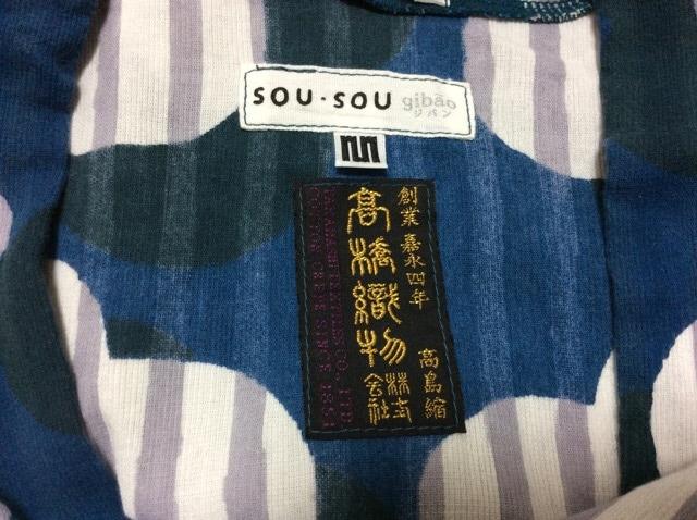 SOU・SOU(ソウソウ)のチュニック