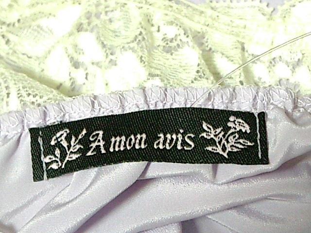 a mon avis(アモナヴィー)のシャツブラウス