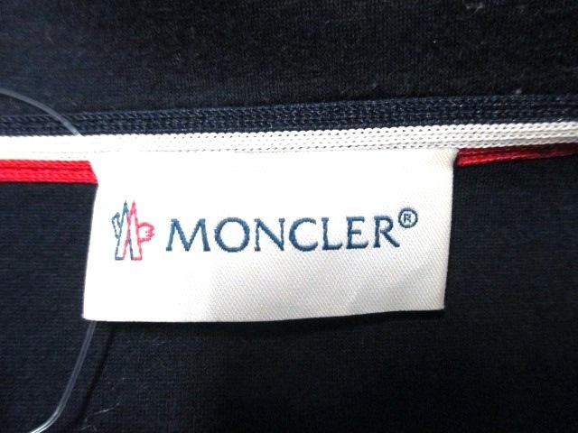 MONCLER(モンクレール)のマグリアカーディガン