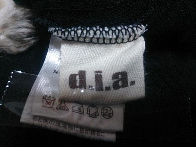 d.i.a.(ダイア)のレディースパンツセットアップ