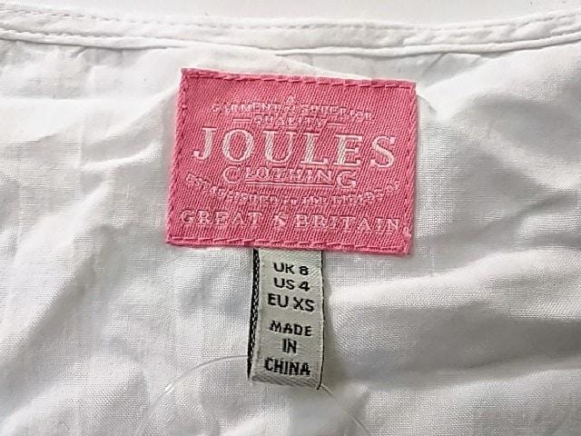 joules(ジュールズ)のカットソー