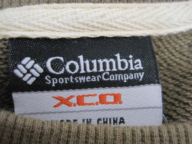 columbia(コロンビア)のトレーナー