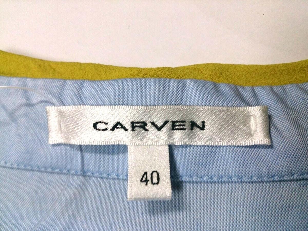CARVEN(カルヴェン)のシャツブラウス