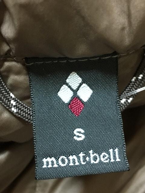 mont-bell(モンベル)のダウンコート