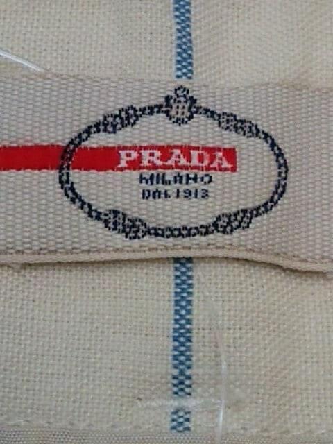 PRADA SPORT(プラダスポーツ)のパンツ