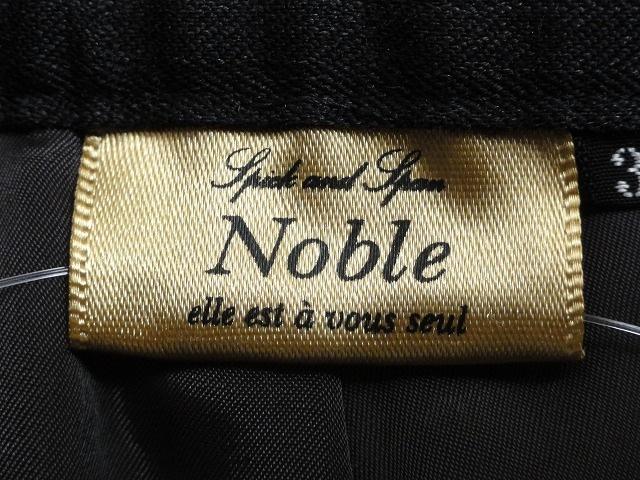 Spick&Span Noble(スピック&スパン ノーブル)のパンツ
