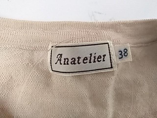 anatelier(アナトリエ)のカーディガン