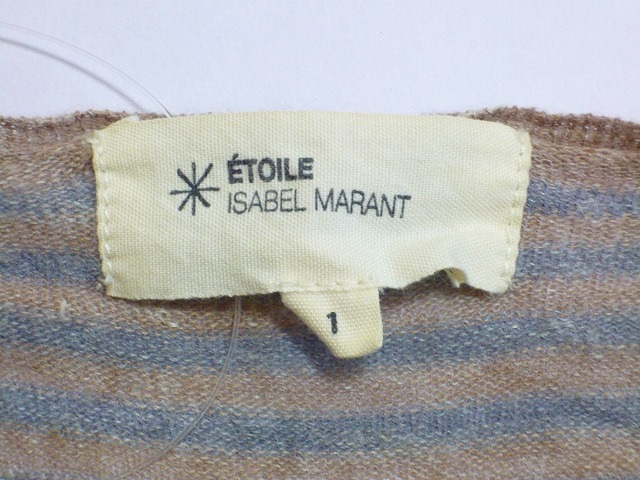 ISABEL MARANT ETOILE(イザベルマランエトワール)のカーディガン