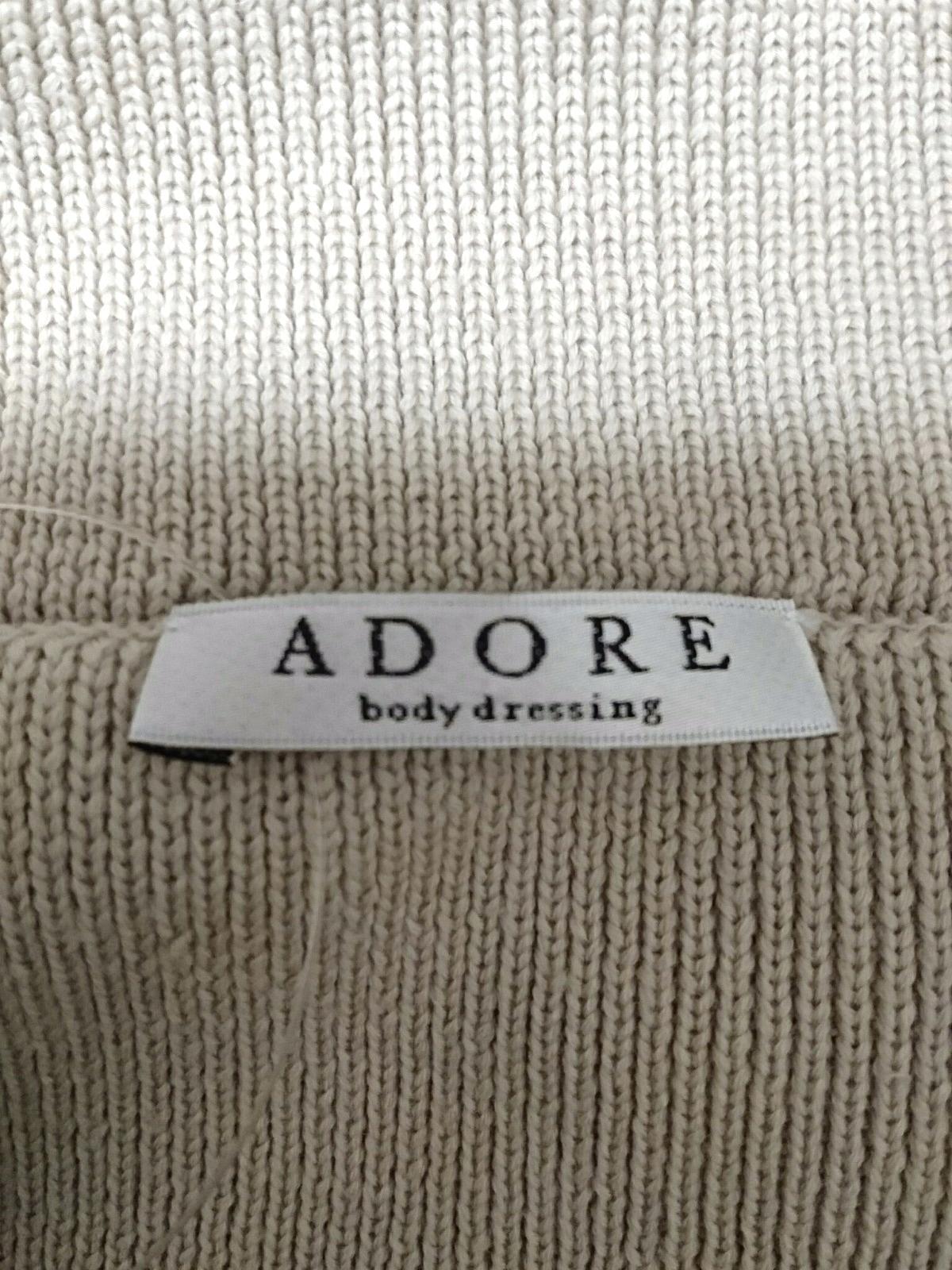 ADORE(アドーア)のカーディガン