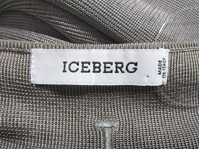 ICEBERG(アイスバーグ)のスカートセットアップ