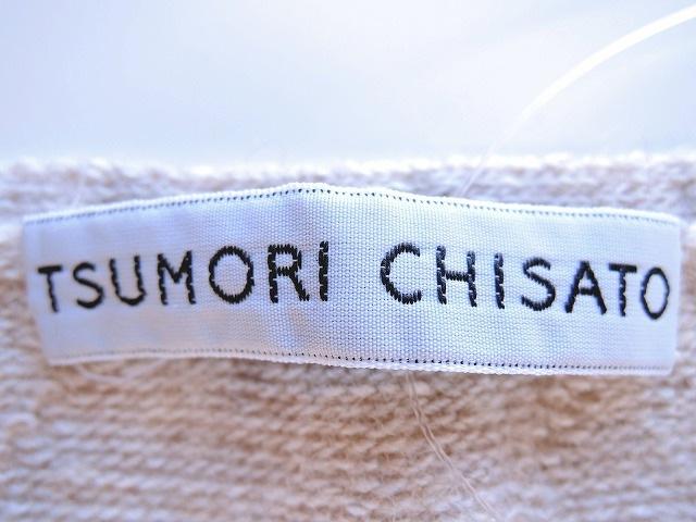 TSUMORI CHISATO(ツモリチサト)のキャミソール