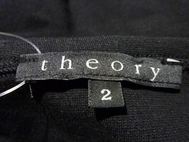 theory(セオリー)のカットソー