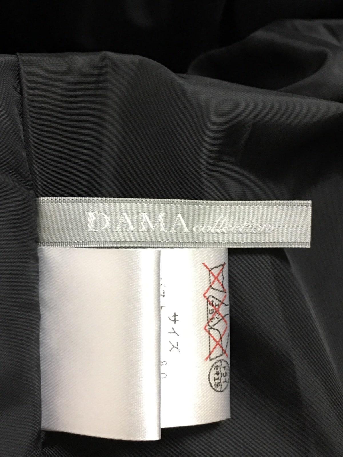 DAMAcollection(ダーマコレクション)のダウンコート
