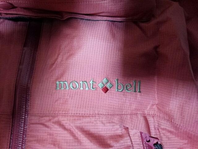 mont-bell(モンベル)のジャケット