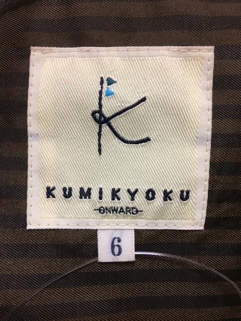 組曲 KUMIKYOKU(クミキョク)のブルゾン