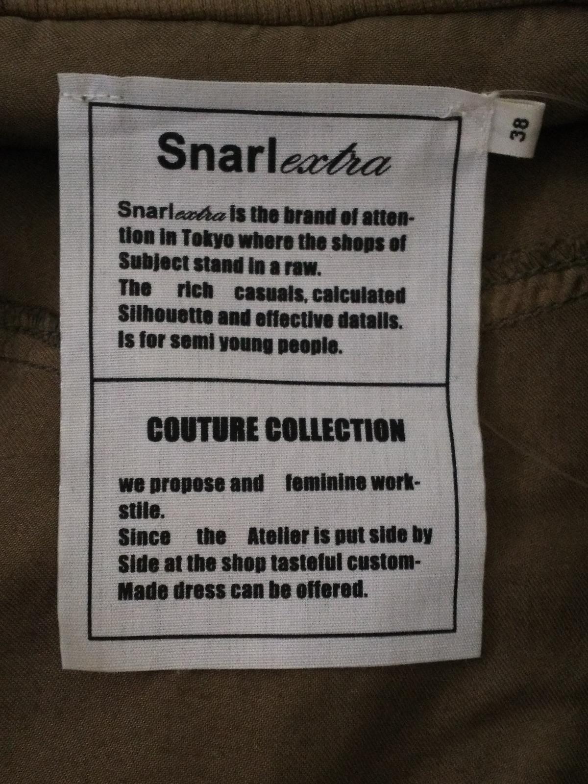 Snarl extra(スナールエクストラ)のブルゾン
