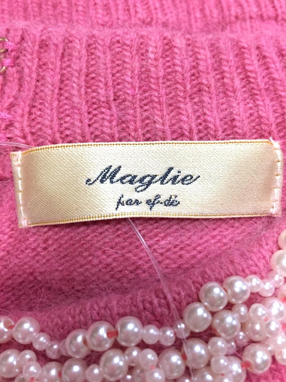 Maglie par ef-de(マーリエ)のセーター