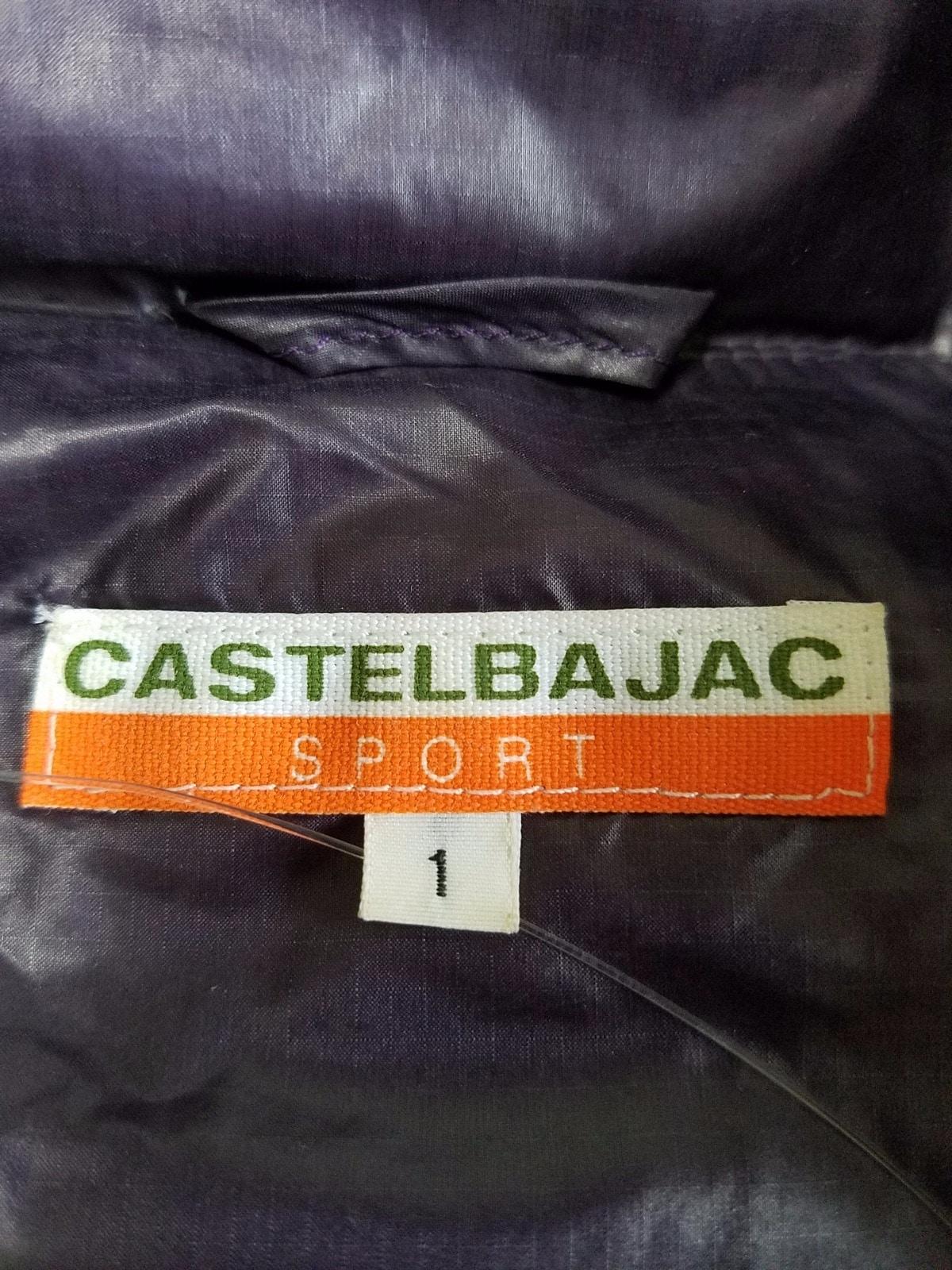 CastelbajacSport(カステルバジャックスポーツ)のダウンジャケット