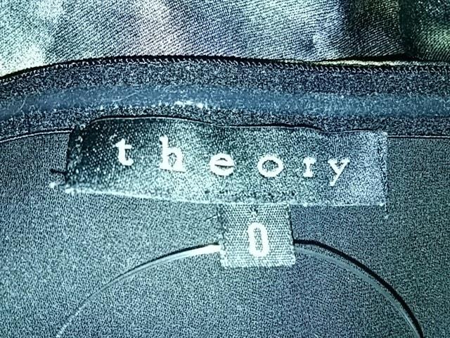 theory(セオリー)のベアトップ