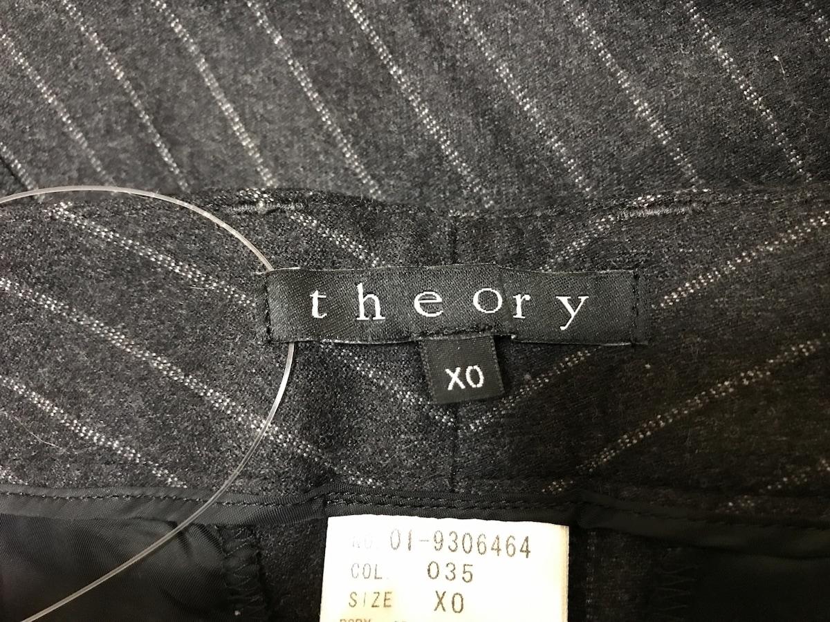 theory(セオリー)のパンツ