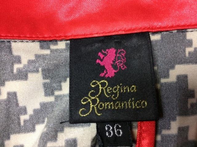 Regina Romantico(レジィーナロマンティコ)のスカートセットアップ