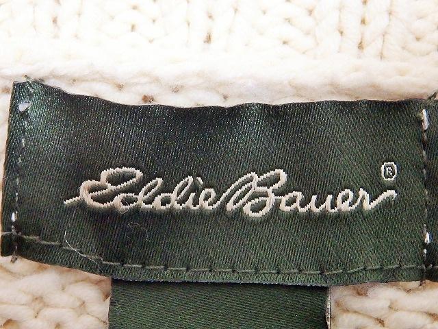Eddie Bauer(エディバウワー)のブルゾン