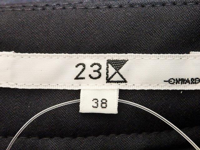 23区(ニジュウサンク)のパンツ