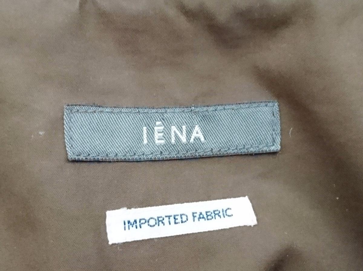 IENA(イエナ)のダウンジャケット